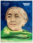 Bhagavathy-Raja-Artwork-Sarojini-Naidu-Painting