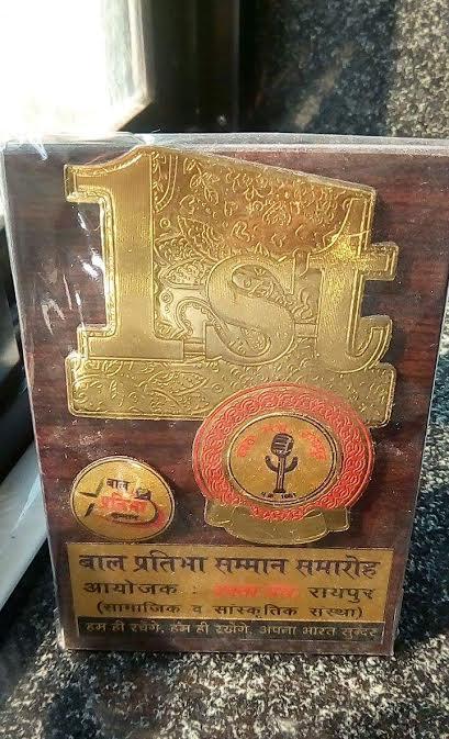 sanaya-award1