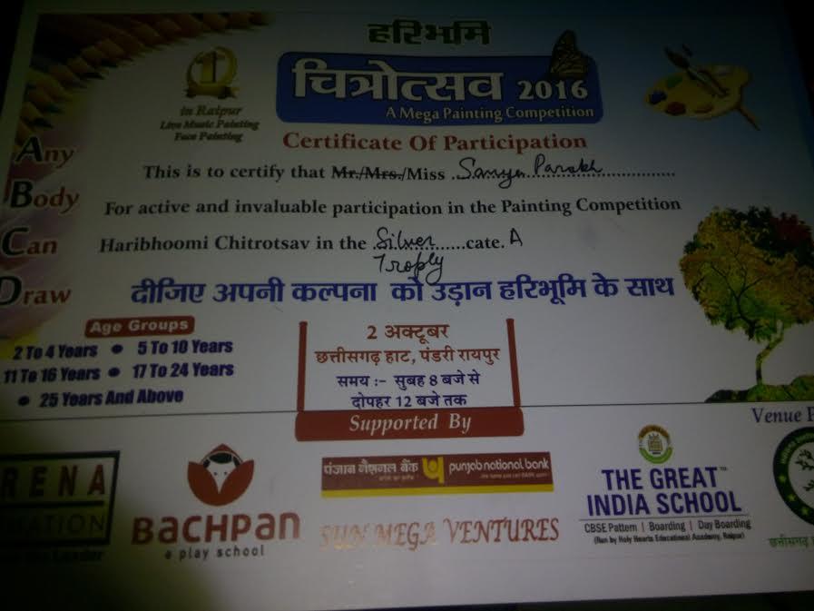 sanaya-certificate