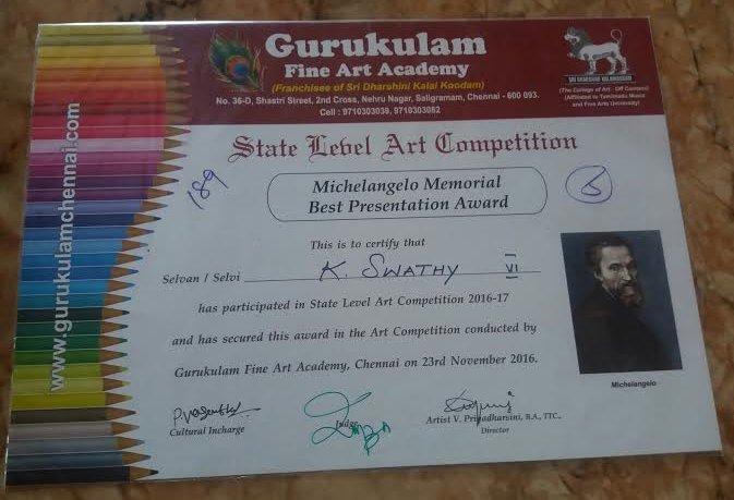 gurukulam