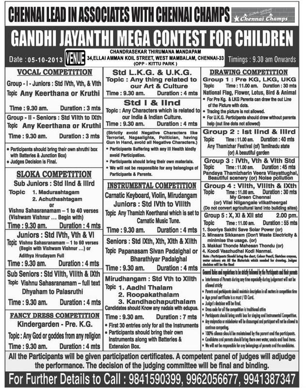 gandhijayanthi-vadapalani-times