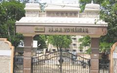 bhavans-rajaji-vidyashram