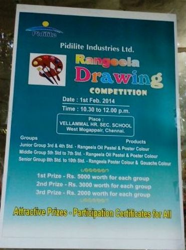 pidilite-rangeela-drawing-competition-2014