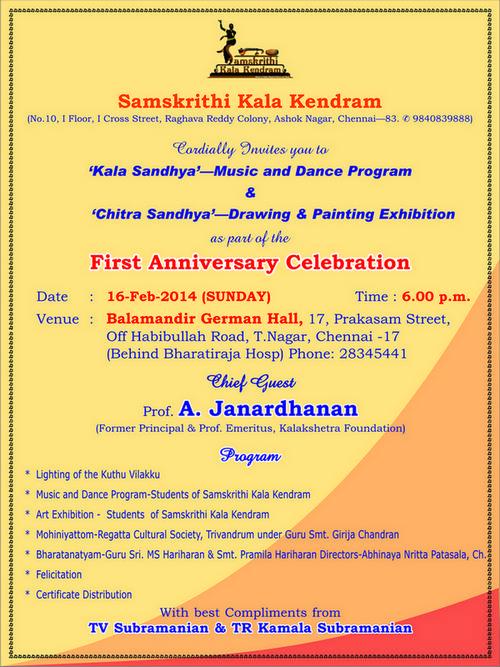 E-invite I year Anniversary- Samskrithi Kala Kendram