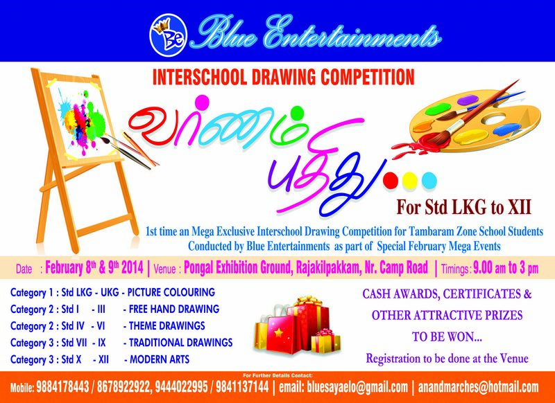 ... Drawing Competition for Tambaram Zone Students – Kids Con s