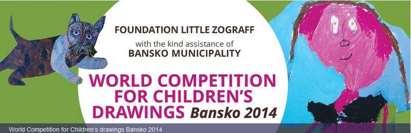 bansko2014