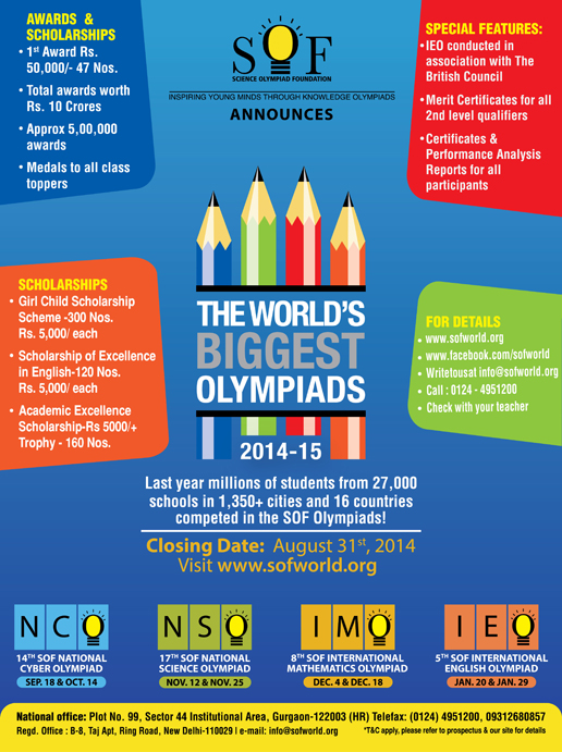 SOF Olympiads Schedule for 2014-15