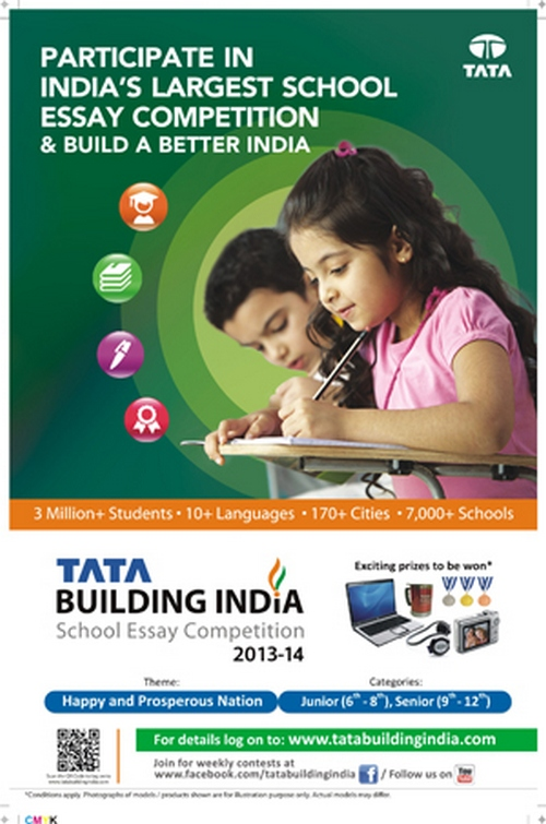 tata building school online essay competition kids  tata building school online essay competition 2013 14