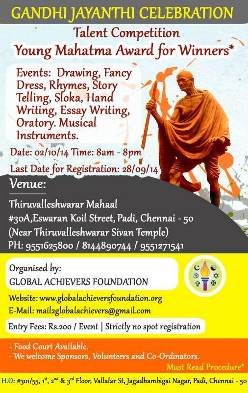 Gandhi_Jayanthi_Celebration