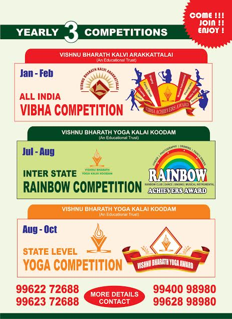 2nd Year INTER STATE RAINBOW COMPETITION 2014