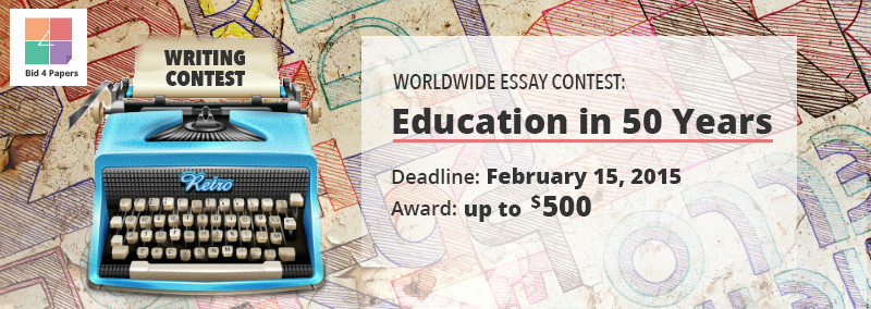 International essay writing contest 2012