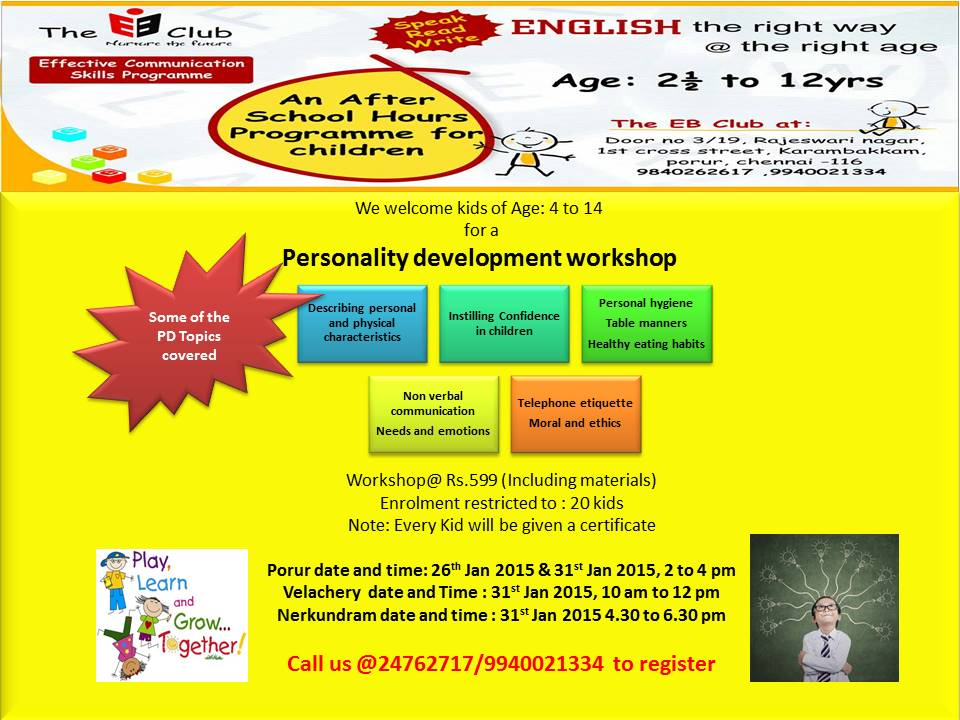 personality development workshop kids contests personality development