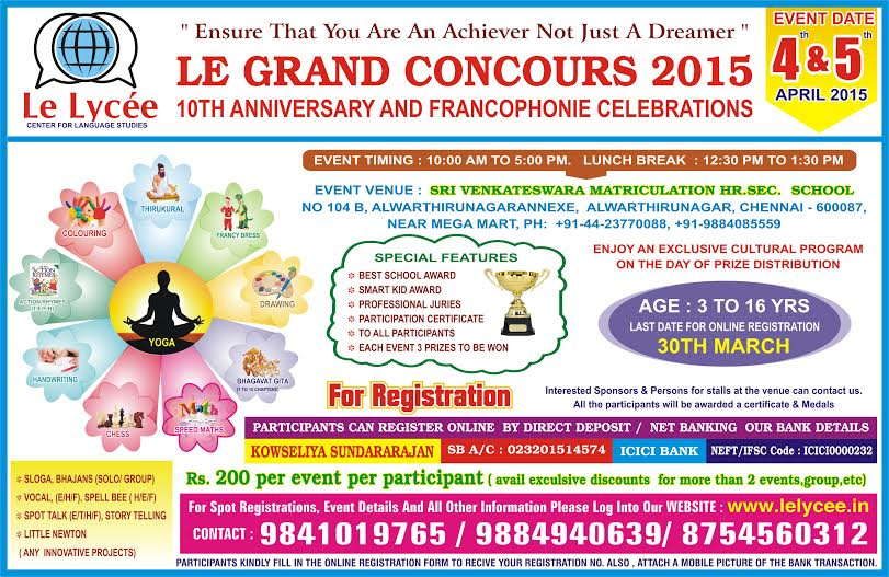 Le Grand Concours 2015 – Inter School Contests in April