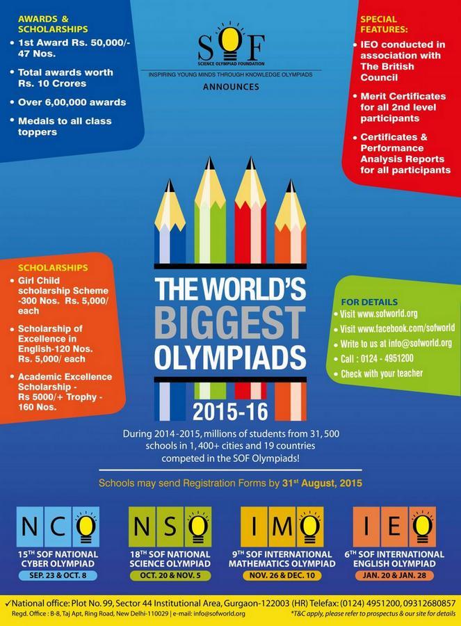 sof-olympiads-2015-16
