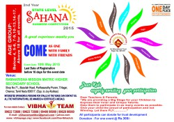 upcoming essay competitions india