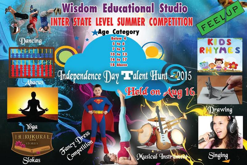 independence-day-talent-hunt-2015