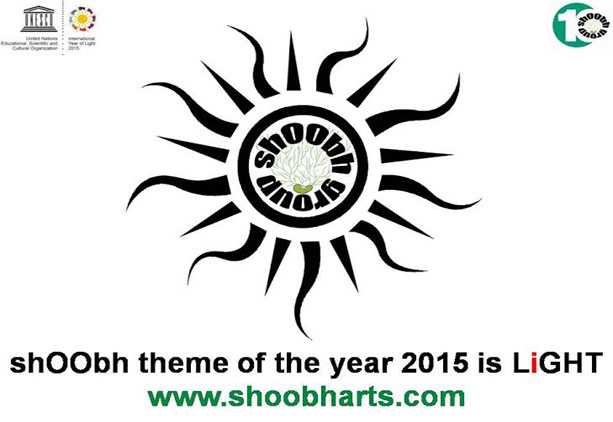 shOObh Arts & Photography Competition-2015