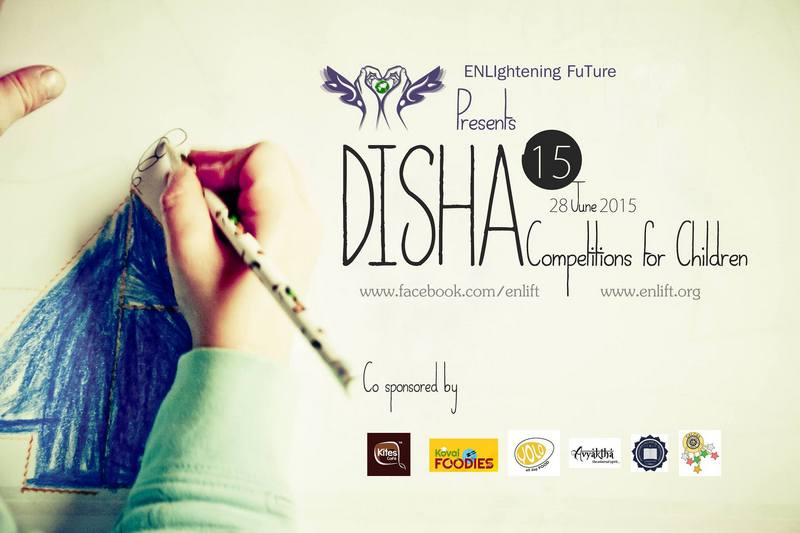 DISHA' 15 Competitions for Children at Coimbatore