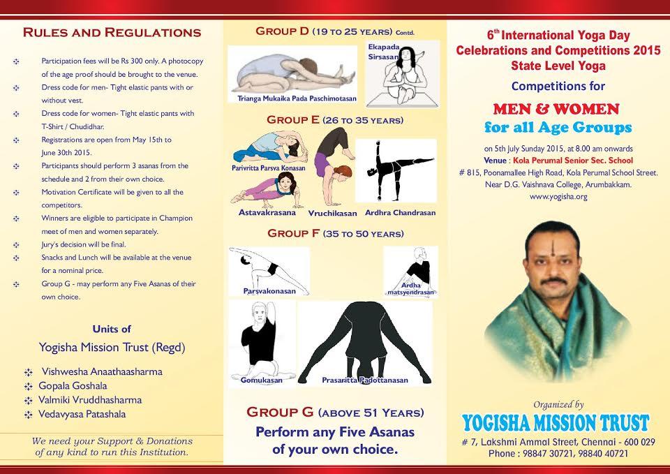 yogistha-yoga-contest-2015-1