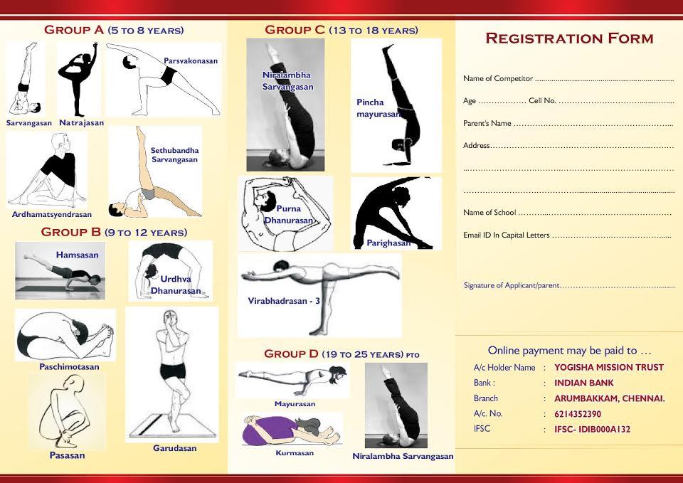yogistha-yoga-contest-2015