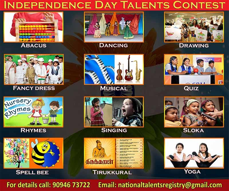 national-talents-registry-independence-day-2015-contests