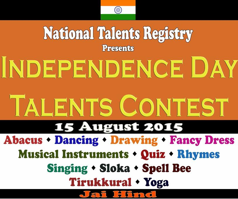 national-talents-registry-independence-day-2015