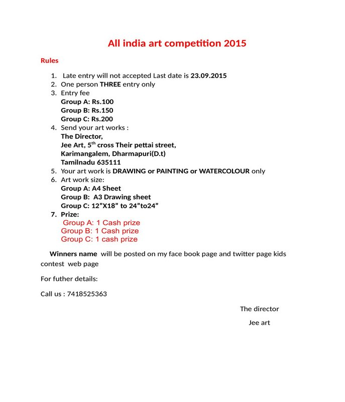 All_india_art_competition_2015