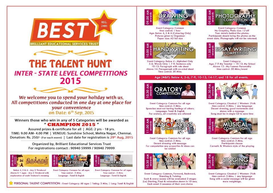 best-talent-hunt-2015