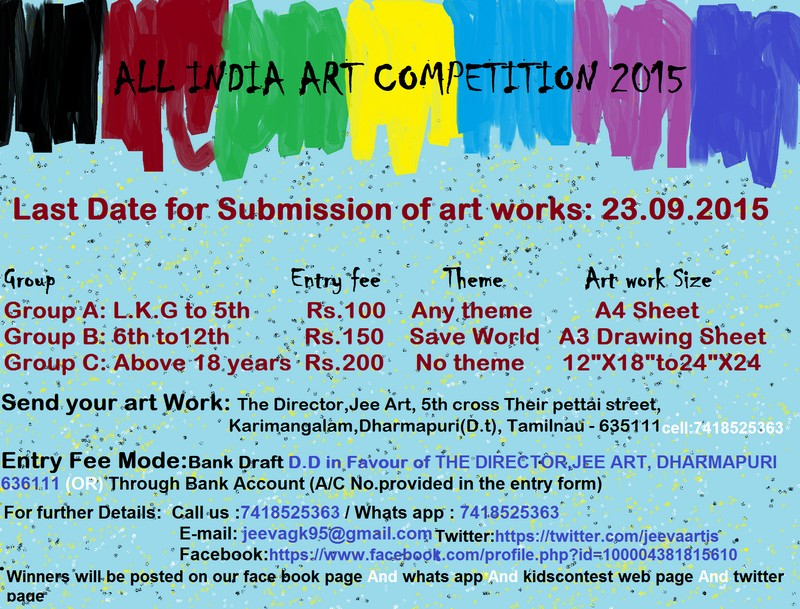 essay writing competitions 2014 india Awards and competitions in india for school,college students,contests, childrens,hunt results,talent search examinations share awards, competitions and talent search examinations for school and college students ( already published informations ) lexquest s 4th national essay writing competition.