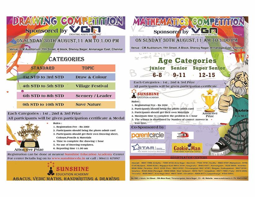 Open Competition on Drawing & Math at Sunshine Education Academy