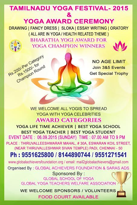 yoga-award-global-2015new