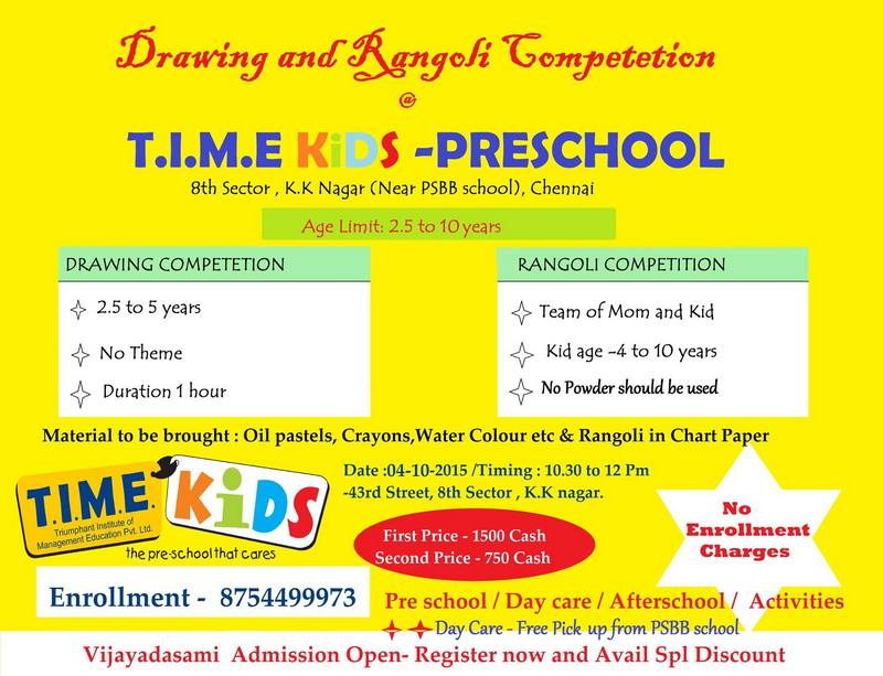 Drawing and Rangoli Competition at K.K Nagar