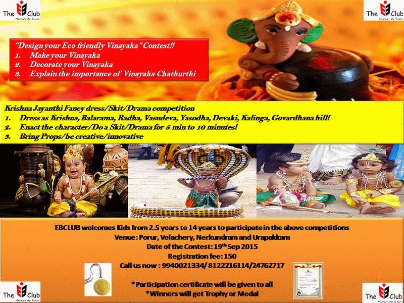 eb-club-vinayaga-krishna