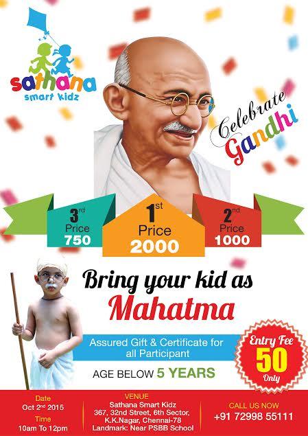 sathana-gandhi-jayanthi-2