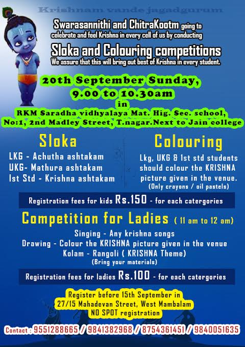 Chitrakoot Art Competition for Kids and Ladies