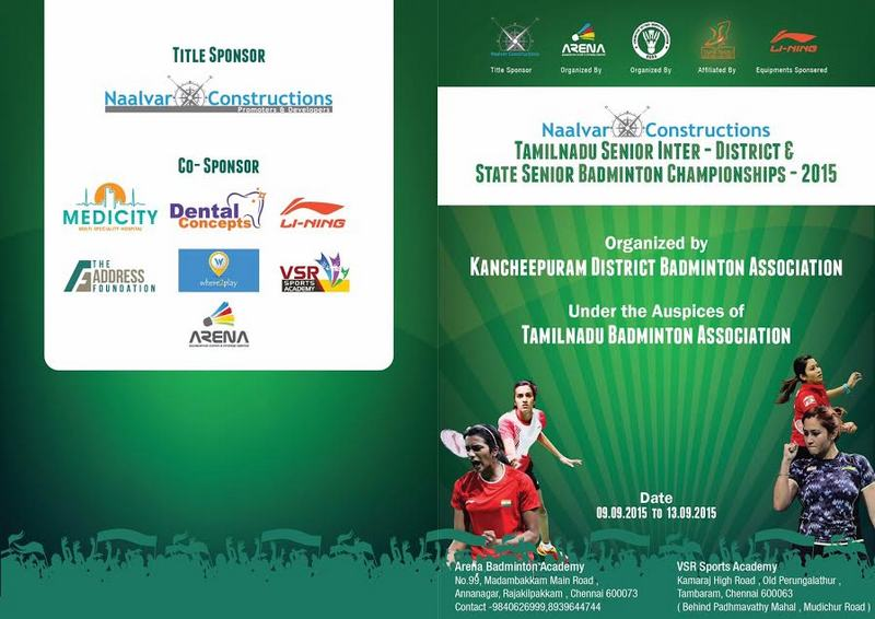 Tamilnadu Senior Inter-District & State Badminton Championships 2015