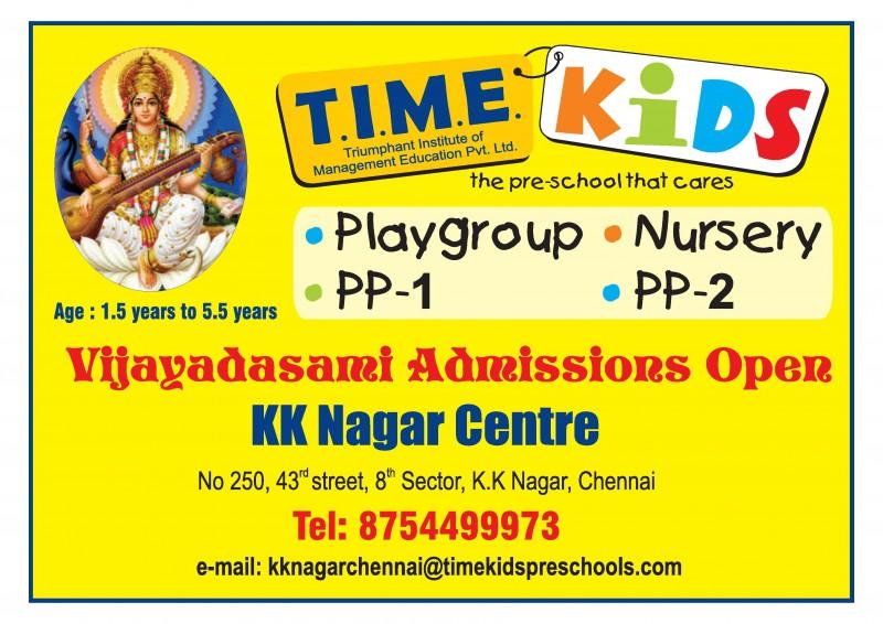 KK Nagar Trichy-page-015