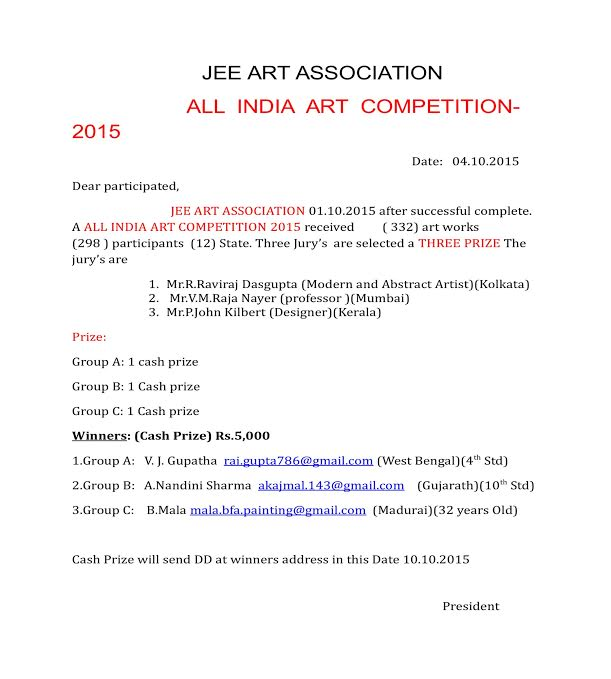 JEE ART All India Art Competition RESULTS