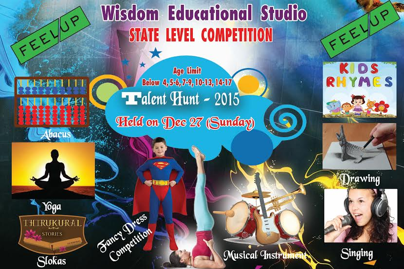 TALENT HUNT  STATE LEVEL COMPETITIONS 2015 by Wisdom Educational Studio