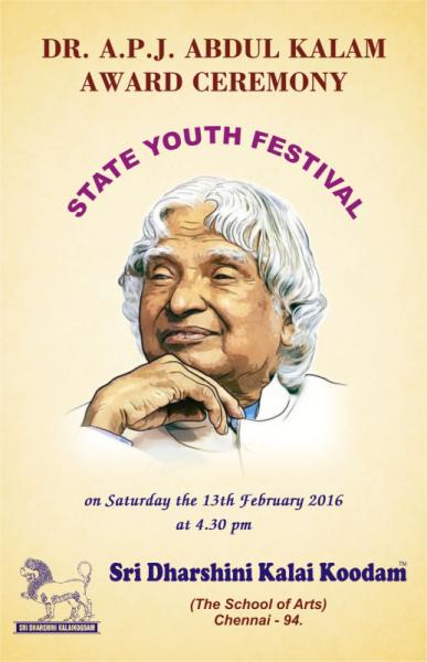 A.B.J.ABDUL KALAM AWARD CEREMONY AND TAMIL NADU STATE YOUTH FESTIVAL