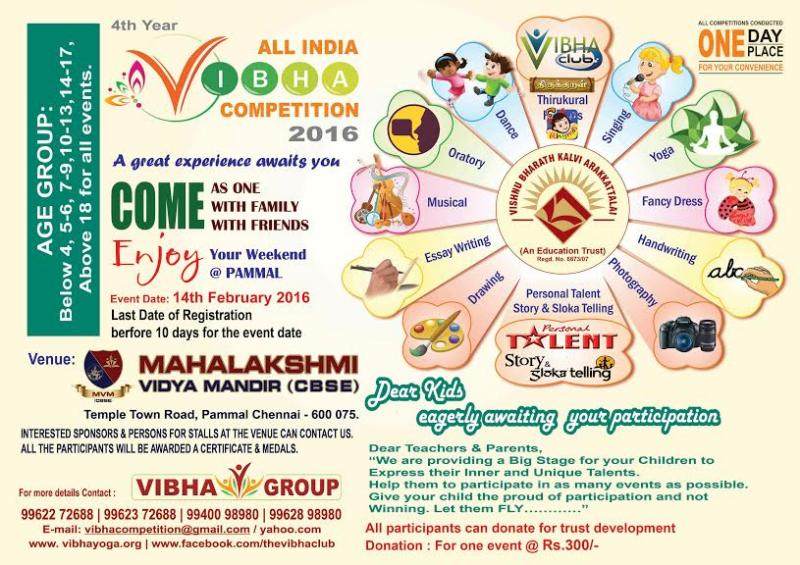 4th Year All INDIA VIBHA COMPETITION 2016