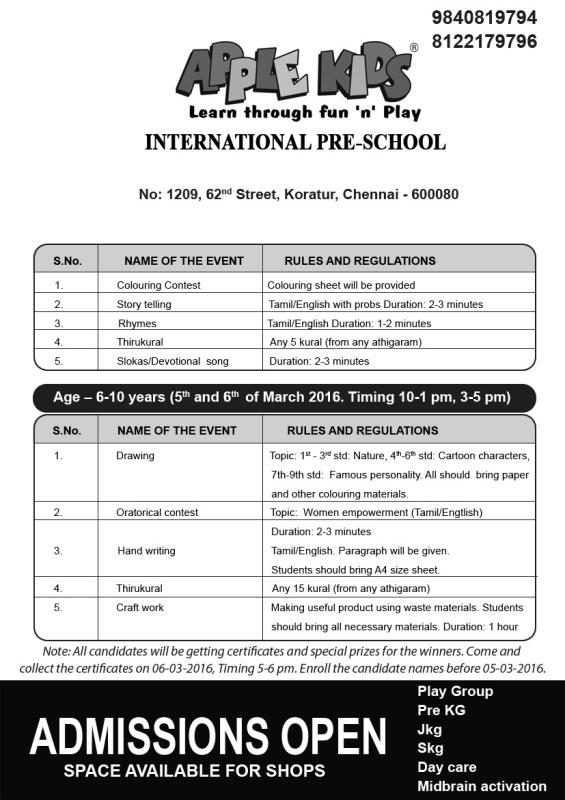 Apple Kids Inter School Competition