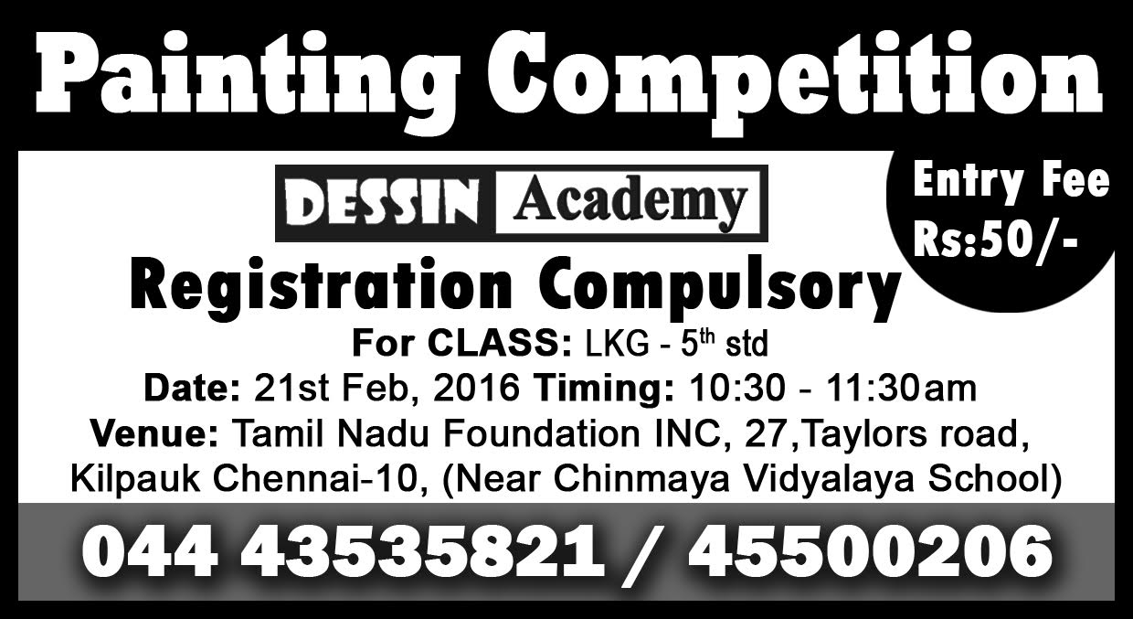Dessin Academy Painting Competition on February 21, 2016