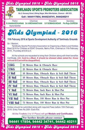 Kids Olympiad 2016 at Sports Development Authority of Tamilnadu Grounds