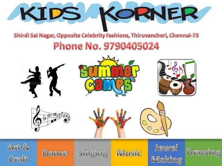 kids-korner-summer-camp-2016