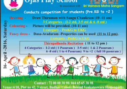ojas-contests-for-kids-vainava