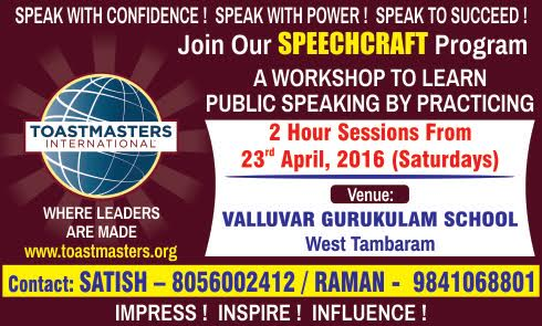public-speaking-workshop