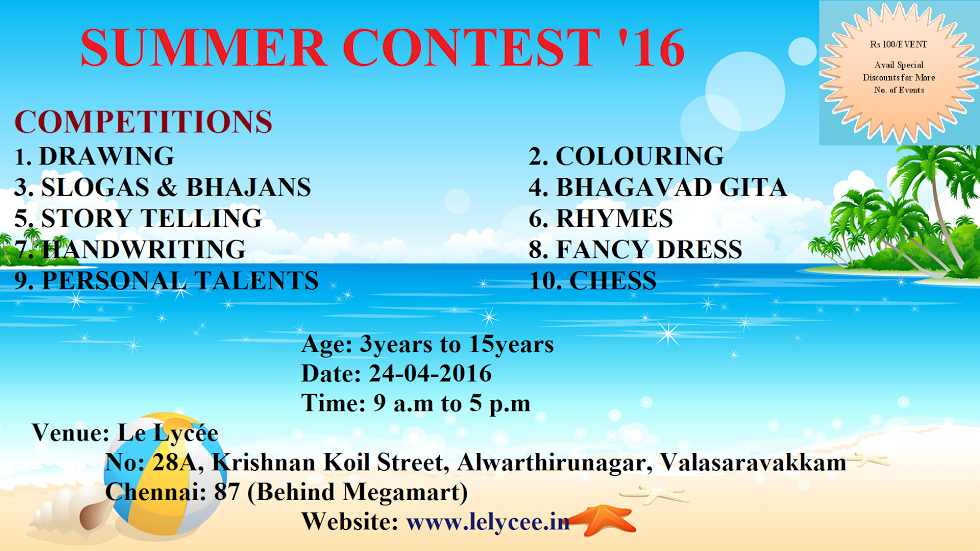 Le Lycée Summer Contest 2016
