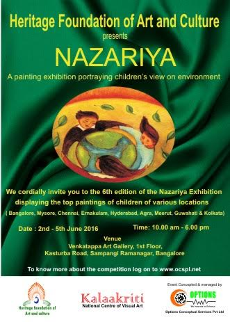 nazariya-exhibition-2016