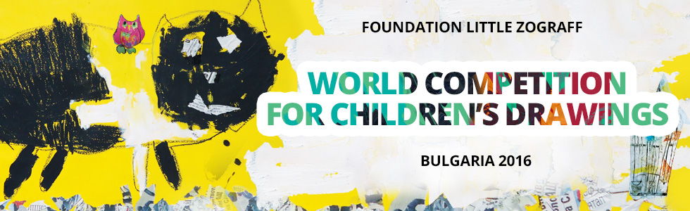 World Competition for Children's drawings Bansko 2016